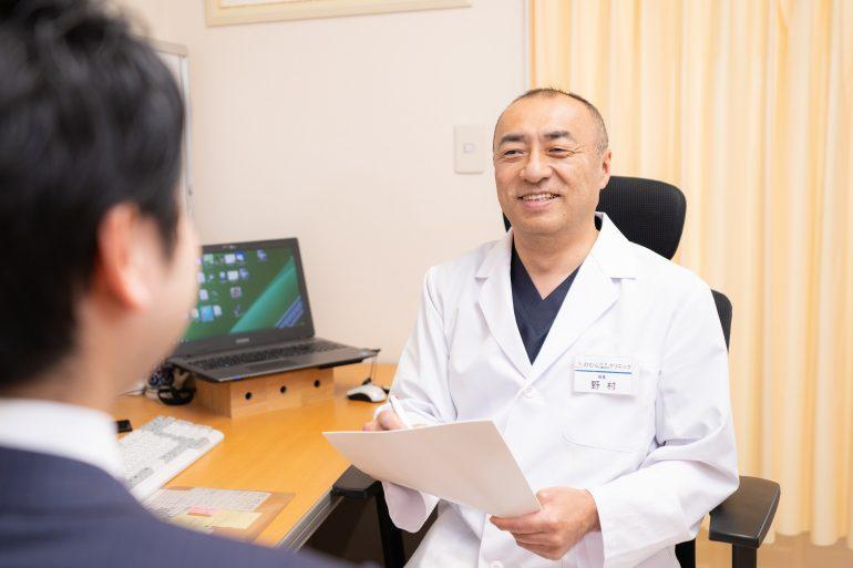 のむら内科心療内科クリニック|仙台市岩切
